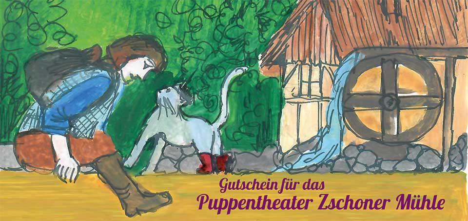 Puppentheater Gutschein